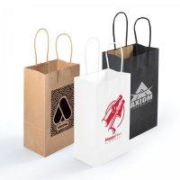 Paper Bag - small