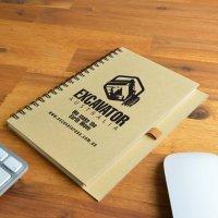 Savannah Notebook