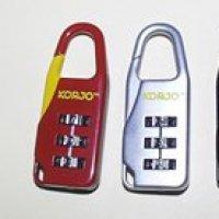 Designer Lock