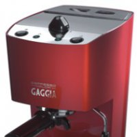 Expresso Colour Gaggia Coffee Machine