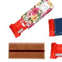 17 G Kit kat chocola